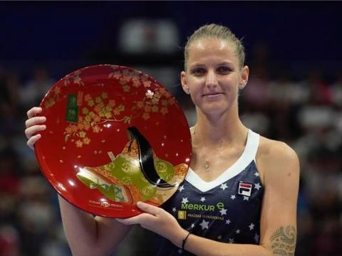 FILA Tennis Karolina Pliskova Tokyo
